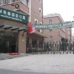 Billede af Green Tree Inn (Shanghai Changfeng Park Shell Apartment Hotel)