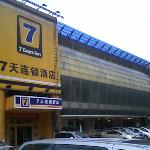 7 Days Inn (Guangzhou Guangyuan Middle Road)