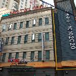 Photo of Motel 168 Shanghai Xujiahui Road