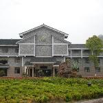 ‪Shenxianju Holiday Resort‬
