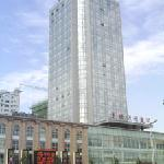 Photo de Luban Yizhou Hotel
