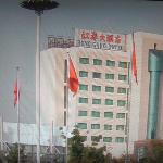 Photo of Shanghai Hong Gang Hotel