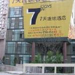 Φωτογραφία: 7 Days Inn (Wuxi Railway Station)