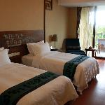Luhuitou State Guesthouse & Resort Foto