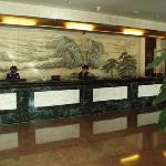 Photo de Xinchang Baiyun Mountain Villa