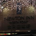 Newton Inn North Point Hotel Foto
