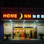 Home Inn Xi'an Bell Tower Juhuayuan resmi