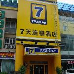 Foto de 7 Days Inn (Guangzhou Guangyuan Middle Road)