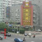 Photo of Super 8 Beijing Caoqiao