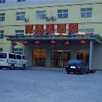 Photo de Green Park Hotel Beijing