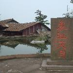 Xixiangchi Scenic Resort