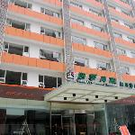 GreenTree Alliance Chengdu Wenshuyuan Subway Station Hotel