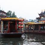 Qin Huai River