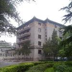 Photo of Beijing Friendship Hotel Grand Building