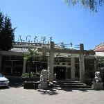 Photo de Dehuimen Hotel
