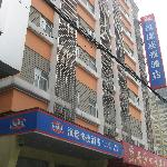 Hanting Express Changsha Huangxing Road Walking Street Second