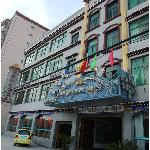 Photo de Lhasa River Hotel