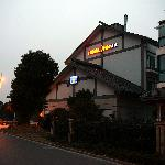 Photo of Home Inn Shaoxing Mo Er City