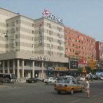 Φωτογραφία: Jinjiang Inn Changchun Quan'an Square
