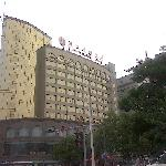 Photo of Haiyue Jianguo Hotel