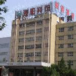 Puyang Hotel