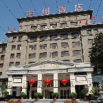 Photo de Lanzhou Hotel