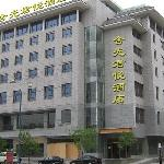Hanguang Joy Hotel Foto