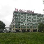 Photo of Century Huatian Hotel