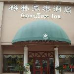 Φωτογραφία: GreenTree Inn Shanghai Songdong Business Hotel