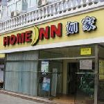 Photo of Home Inn (Tianjin DuoLun Avenue)