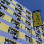 Home Inn (Taicang Xinhua West Road)의 사진