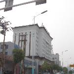 Foto de Chenguang Business Hotel