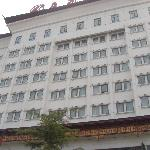 Foto van Chenguang Business Hotel