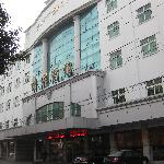 Photo of Huai Hong Hotel Bengbu