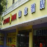 Home Inn (Xi'an Railway Station)의 사진