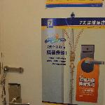 Photo of 7 Days Inn (Shanghai Kongjiang Road)