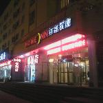 Photo of Home Inn (Shenyang Nanta)