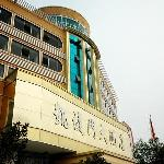 Kaixuanmen Hotel