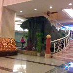 Photo of Jiujiang Huaqi Holiday Hotel