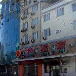 Chongjin Happiness Hotel