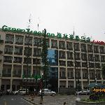 Green Tree Inn Shanghai Pudong Expo Village Business Hotel Foto