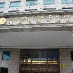 Photo of Xianglu Grand Hotel