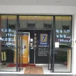 Foto de 7 Days Inn Guangzhou Jiangnan West Road