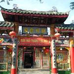 Chaozhou Hall (Trieu Chau)