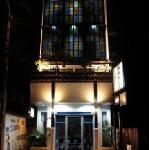 Hostelling International Bangkok (Bangkok International Youth Hostel) resmi