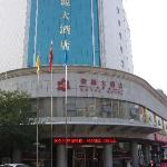 Photo de Rongyuan Hotel