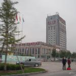 Foto de Zhuozheng International Hotel