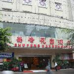 Shufeng Garden Hotel Chengdu