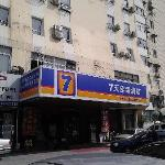 Φωτογραφία: 7 Days Inn Beijing Xidan