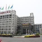 Photo of Taitan International Hotel